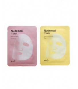 Set - Nude Seal Mask
