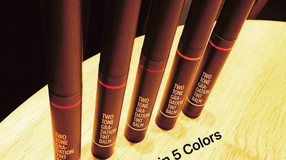 TWO TONE GRADATION LIP TINT